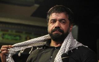 پایگاه مداحی / حال نداری ثواب کنی گناه نکن / چرا با اطلاعات ناقص حکم حاج محمود کریمی را صادر کردیم؟